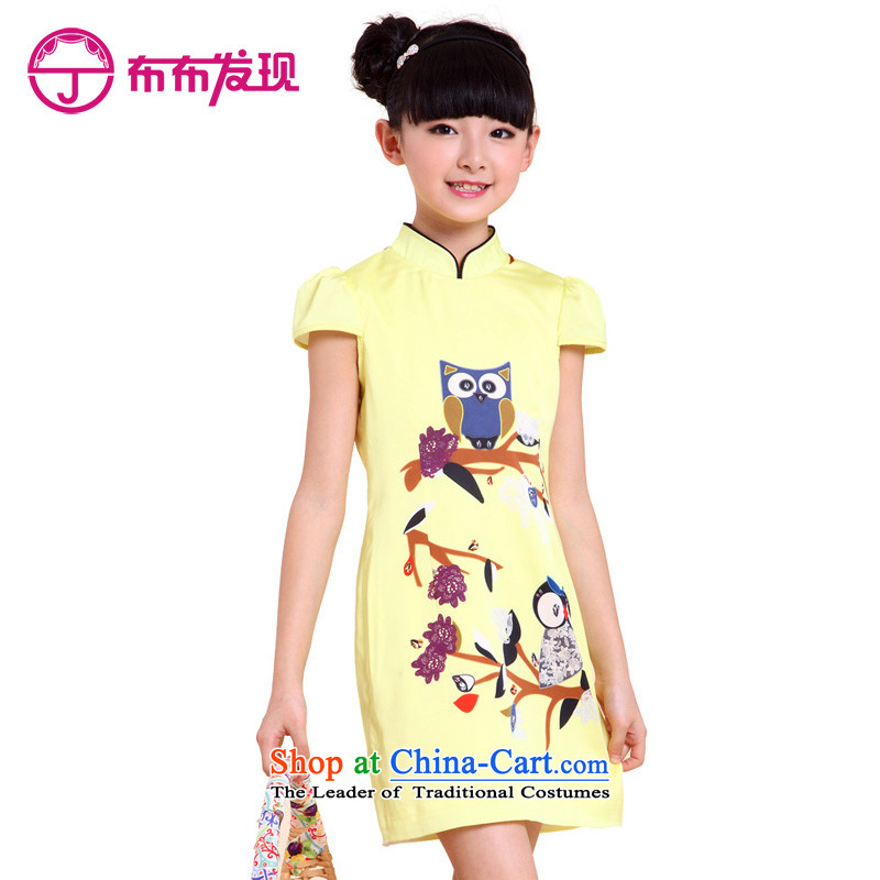 The Burkina found new children's wear children 2015 qipao summer girls qipao skirt CUHK child Tang dynasty China wind yellow 160