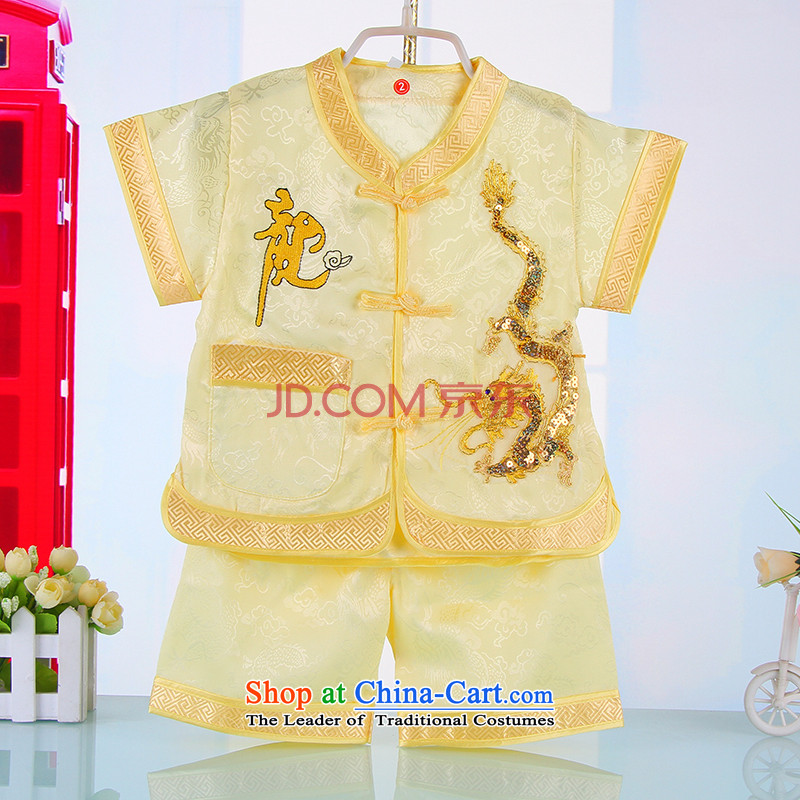 15 new boys under the age of a gift pack for summer baby Tang children of ethnic Chinese clothing birthday dress 4671 Yellow 110