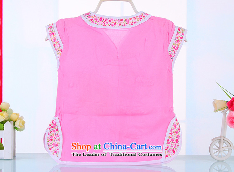 The Spring and Autumn Period, girls Tang Dynasty Tang dynasty children of ethnic children under the age of your baby birthday party dress reception rose80 pictures, prices, brand platters! The elections are supplied in the national character of distribution, so action, buy now enjoy more preferential! As soon as possible.