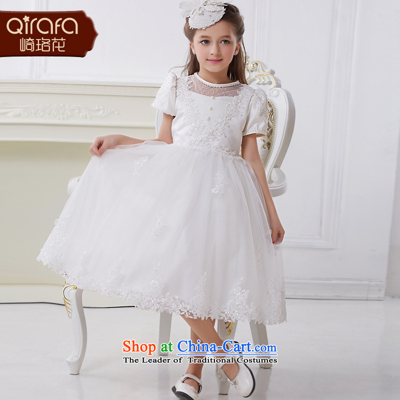 Kawasaki Judy flower QIRAFA girls dress skirt girls princess skirt summer princess skirt girls dress girls dresses 5053 m White 150 code