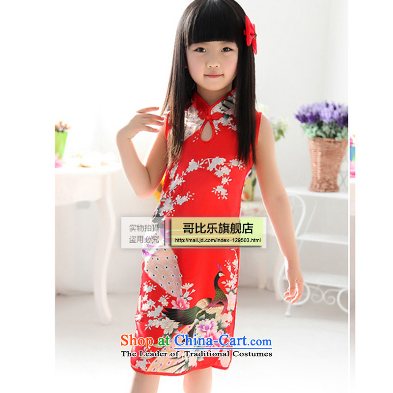Hiraku national elections and EMAIL 】 2015 Summer Package new girls will age of children's wear your baby 2-6-8-10 ethnic children qipao large red 12/recommendations through standing 130-140cm aged 10-11