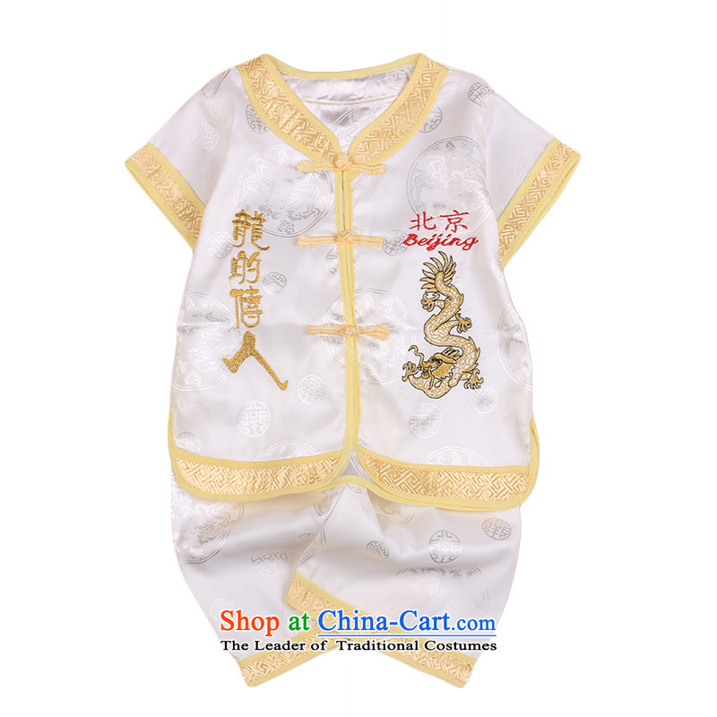 Tang Dynasty Children Summer infant national Tang Dynasty Package your baby boy age two kits short-sleeved gown of 3,047 white 90cm