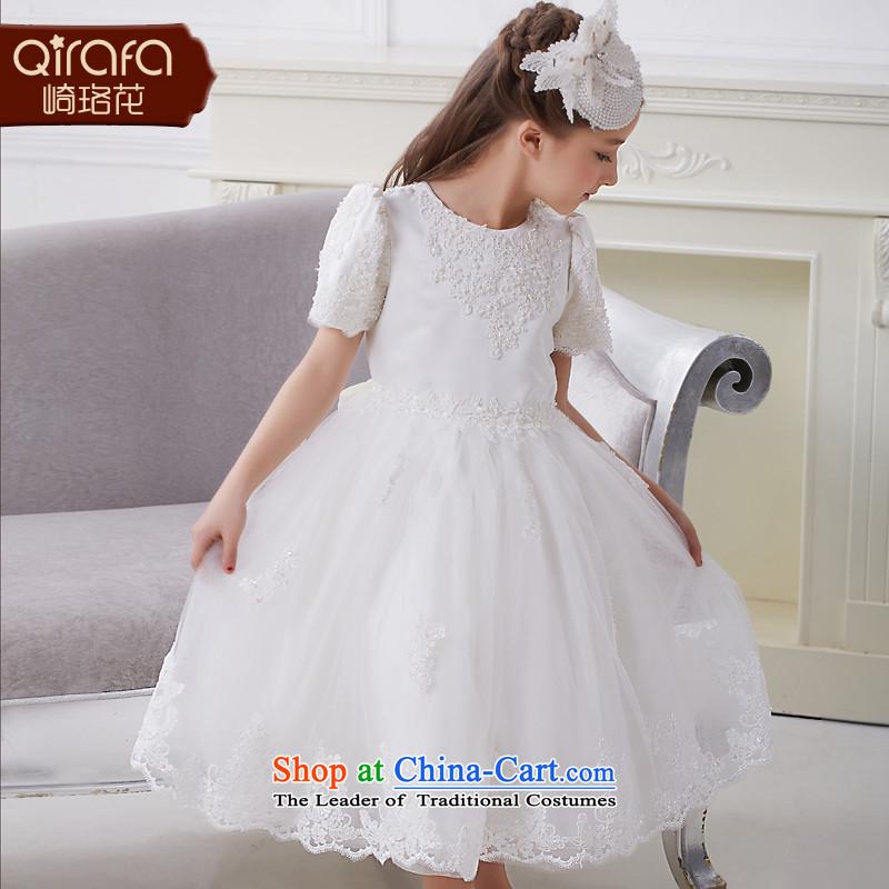 Kawasaki Judy flower QIRAFA girls dress skirt princess skirt girls dress children princess skirt girls princess skirt summer m White 5,055140 code