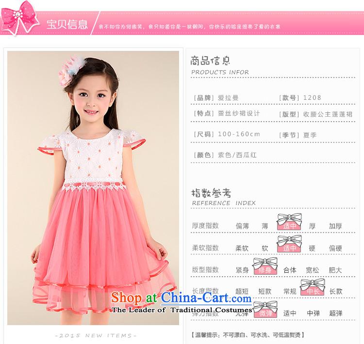 e7a713b66 Love Rahman Kidswear 2015 Summer new girls dresses princess skirt ...