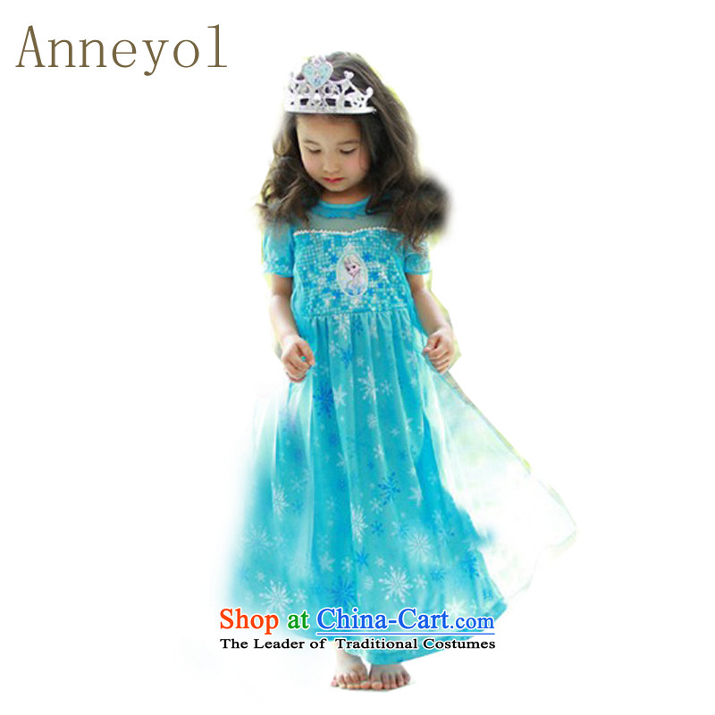 The new Children's dress Princess Snow and ice princess skirt of skirt elsa Aicha Queen Aisha Princess skirt Gathering Blue (sent on wigs + Crown + Magic Wand) 140 yards 130-140cm recommended high
