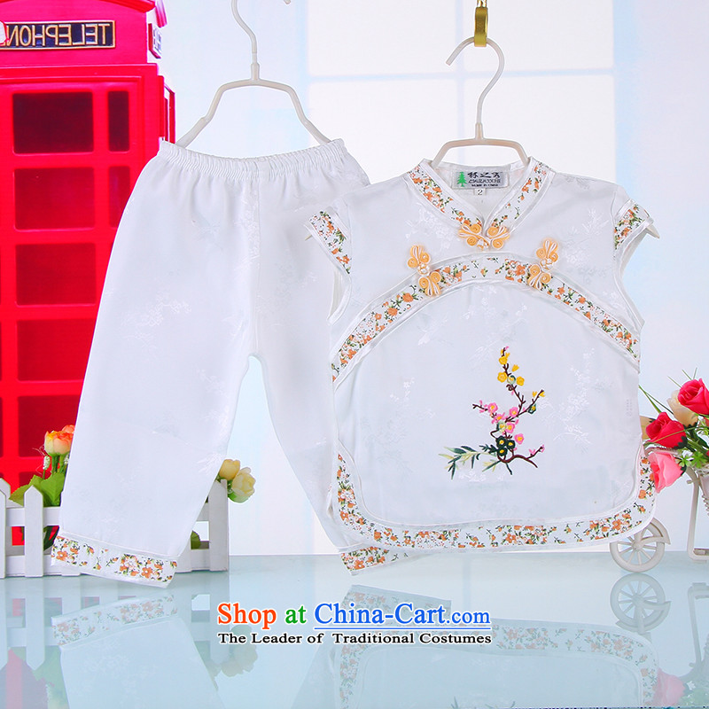 Summer Children Tang dynasty girls sleeveless jacket embroidered with a Phillips shorts kit baby birthday dress dances4009 White100cm
