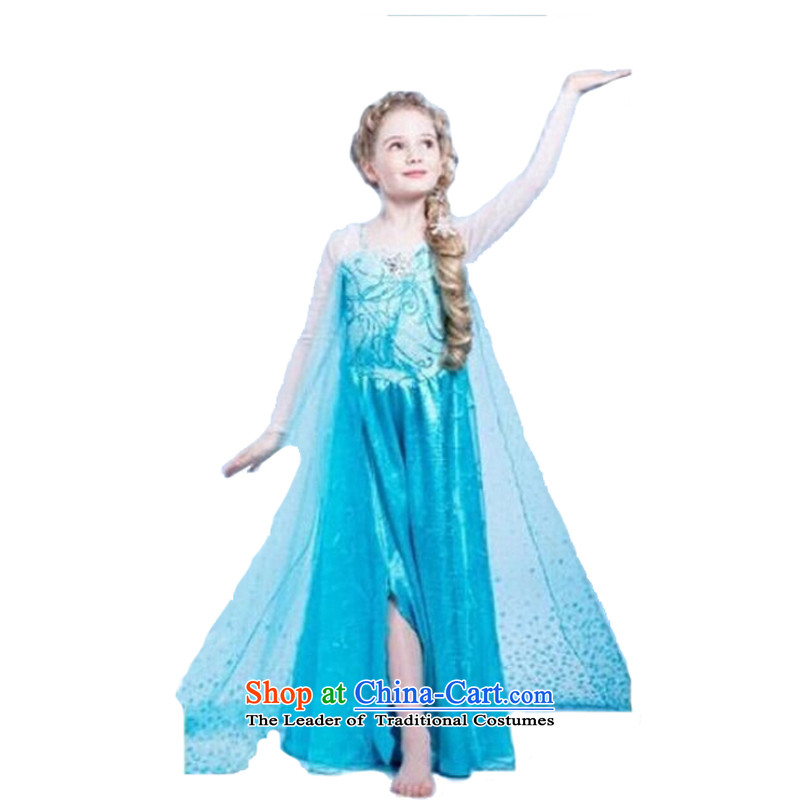 Adjustable leather case package princess skirt queen skirt children's entertainment dress Blue?140cm