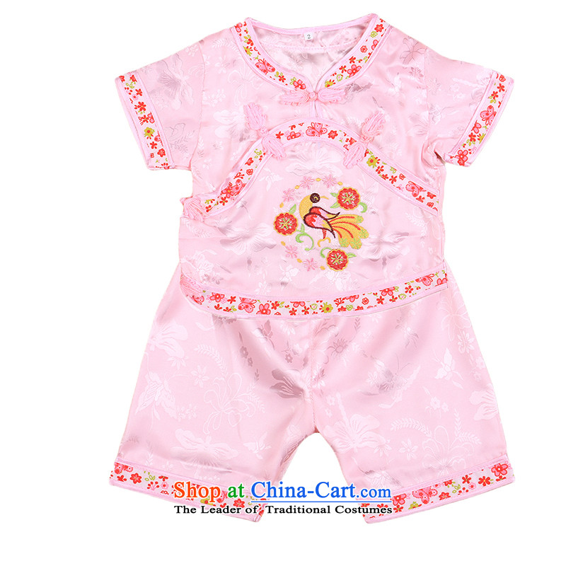 Tang Dynasty children girls cheongsam dress princess skirt female babies 100 days old dress infant Tang Dynasty Spring/Summer 4665 replacing pink 100cm