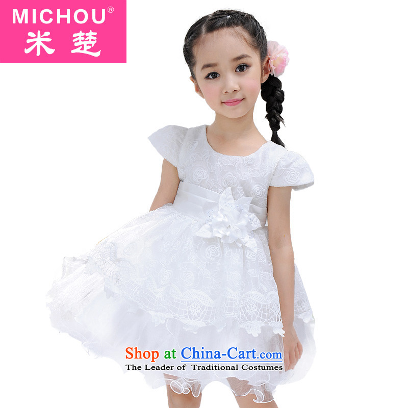 M Chor children's wear dresses will celebrate Children's Day girls dresses Flower Girls Princess skirt bon bon dress White 160