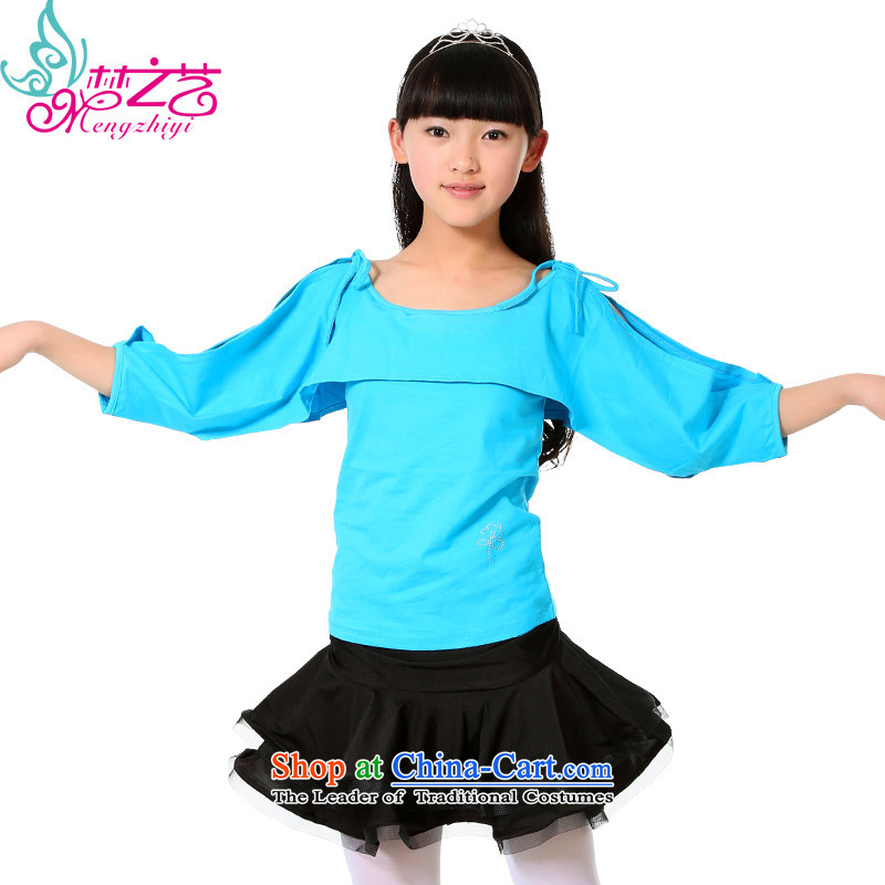 Children Dance exercise clothing girl children ballet skirt girls dancing skirt short-sleeved clothes summer MZY-0276 Children Dance Light Blue?160
