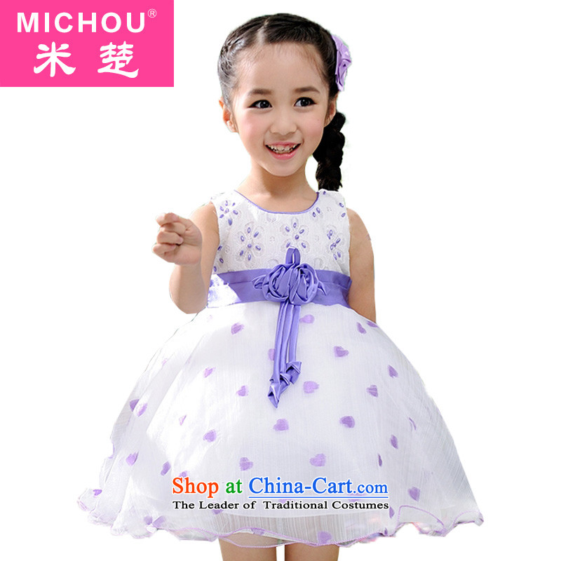 M Chor children dresses sweet girl children's wear skirts princess dress 61 performances skirt Flower Girls wedding bon bon skirt purple 150