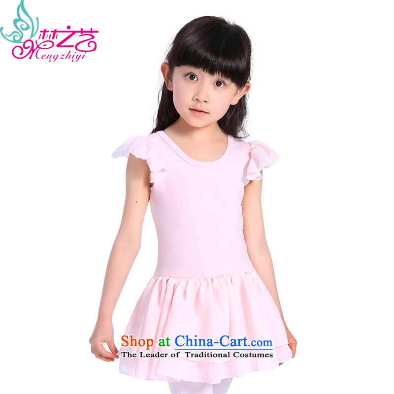 Children Dance exercise clothing girls ballet skirt short-sleeved to dance wearing pure cotton yarn skirt dance skirt summer MZY-0295 pink 120