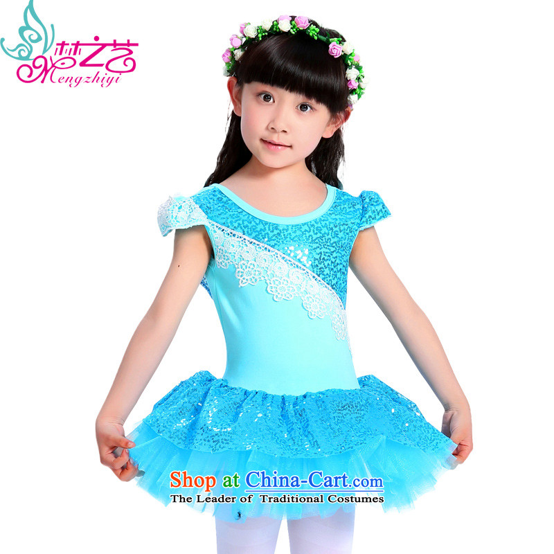 Children Dance clothing exercise clothing girls of early childhood ballet skirt short-sleeved pure cotton yarn skirt lace dance skirt MZY-0296 Light Blue聽150