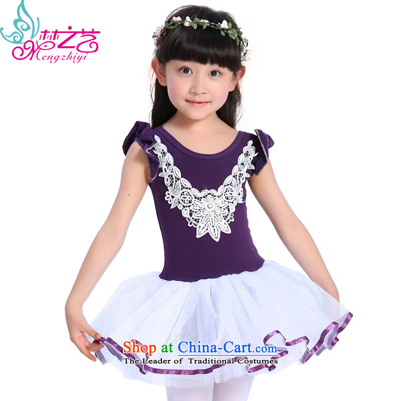 Children Dance clothing exercise clothing girls of early childhood ballet skirt short-sleeved pure cotton yarn skirt lace dance skirt MZY-0297 purple聽150