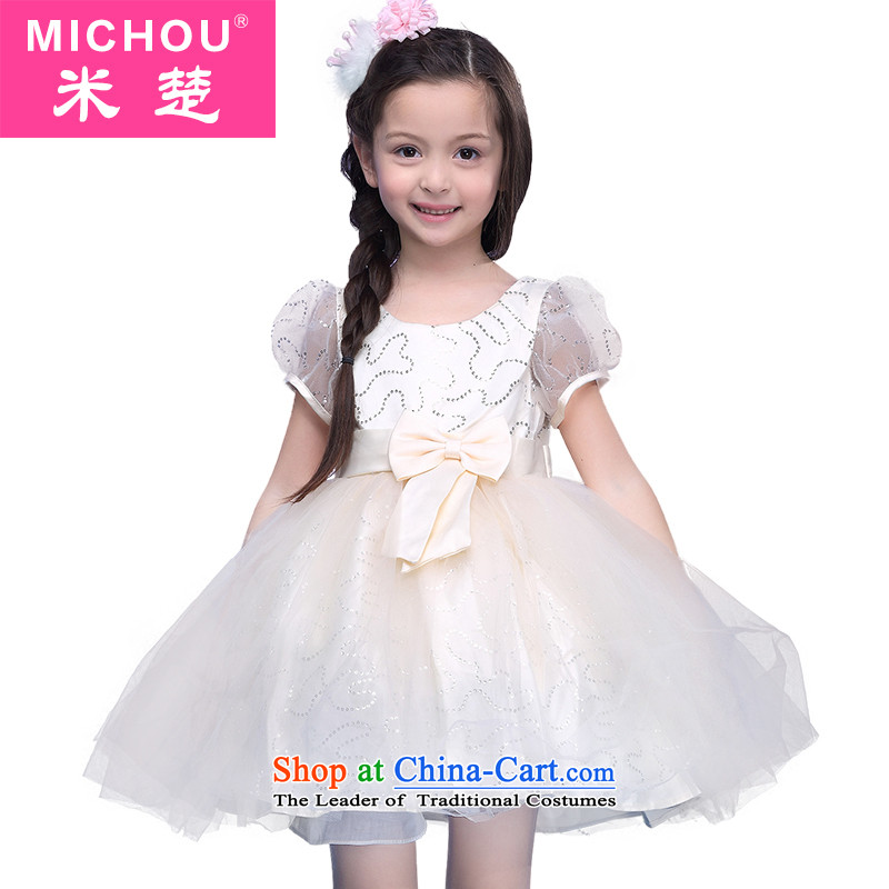 M Chor children and of children's wear dresses princess skirt girls dress will Mr bon bon skirt Flower Girls dress Summer Wedding Dress Kim nude 160
