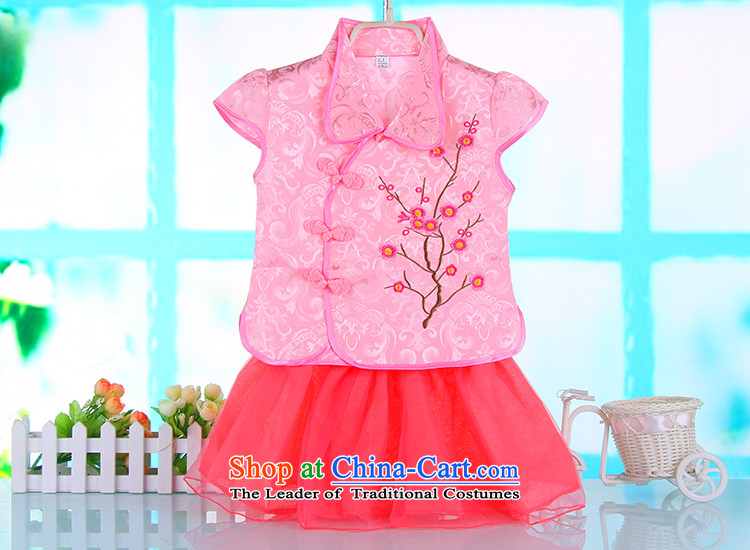 The new short-sleeved Tang Dynasty Package Summer Children of Ethnic Chinese Tang dynasty clothing improved girls Tang dynasty summer 4688th pink 100 pictures, prices, brand platters! The elections are supplied in the national character of distribution, so action, buy now enjoy more preferential! As soon as possible.