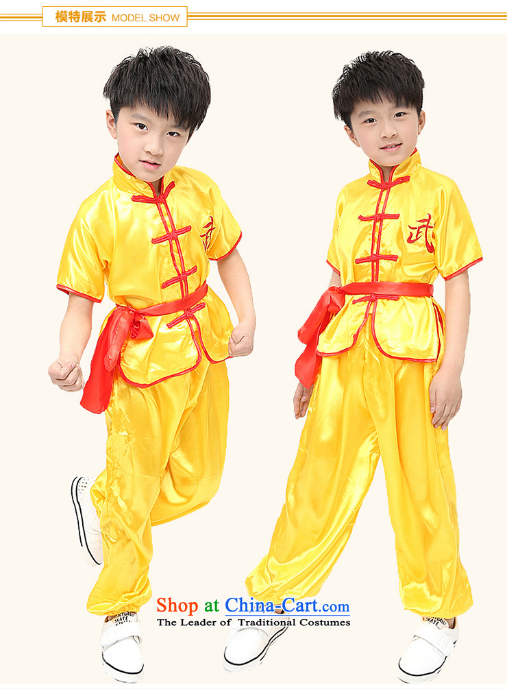 61. Children will martial arts service men and martial arts performance clothing of Chinese kung fu children services practice suits yellow 130 Taijiquan pictures, prices, brand platters! The elections are supplied in the national character of distribution, so action, buy now enjoy more preferential! As soon as possible.