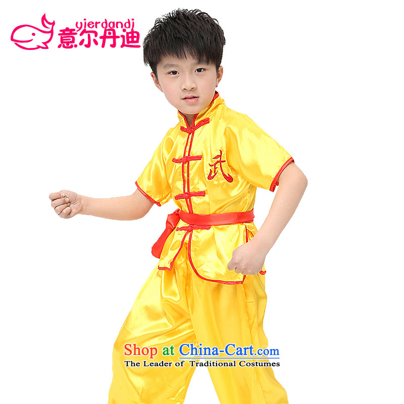 61. Children will martial arts service men and martial arts performance clothing of Chinese kung fu children services practice suits yellow 130 Taijiquan