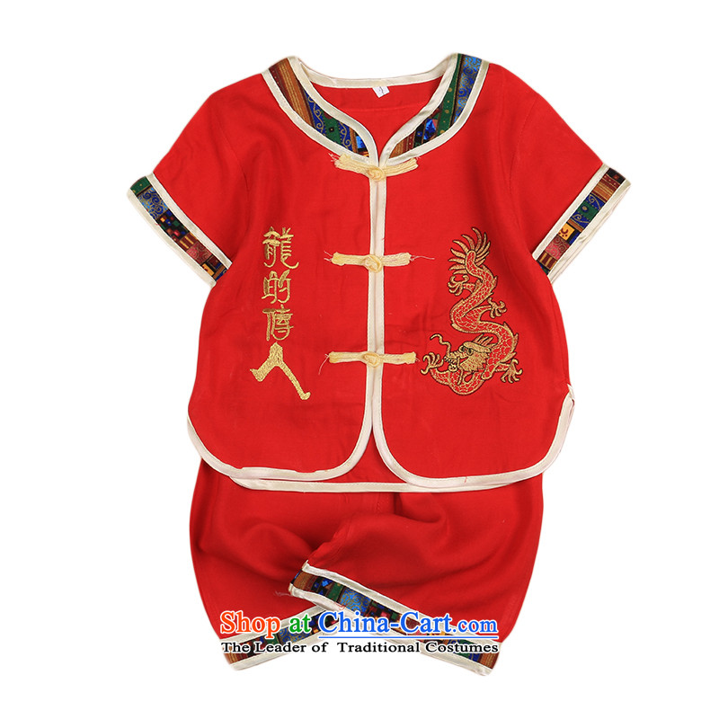 Soft silk mercers boy Tang dynasty summer short sleeve kit two boys under the age of 1 baby dress 2 years 3 years old boring our 4676th red?110CM,