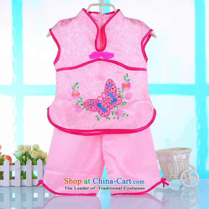 The new girls idyllic wind short-sleeved Tang Dynasty Package your baby girl children summer Chinese silk Tang Dynasty Summer  4681 pink 100 CM) Offer