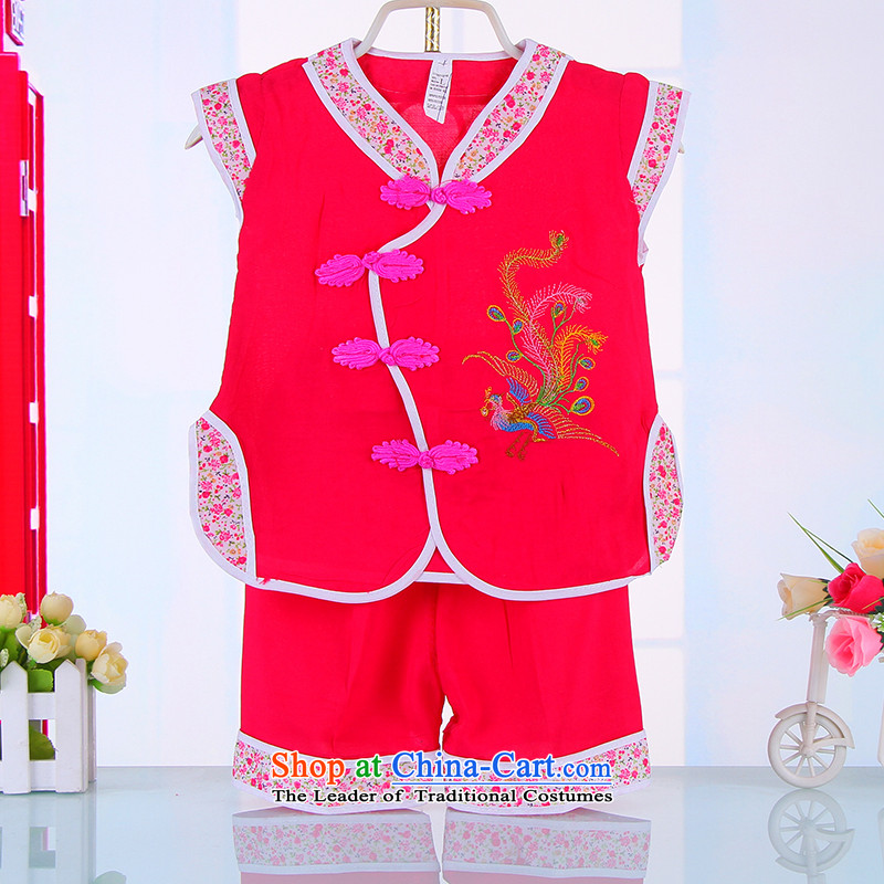 The new summer 2015 Child to prevent girls Tang Dynasty Package child baby short-sleeve kit summer birthday in red 90 services 4,513