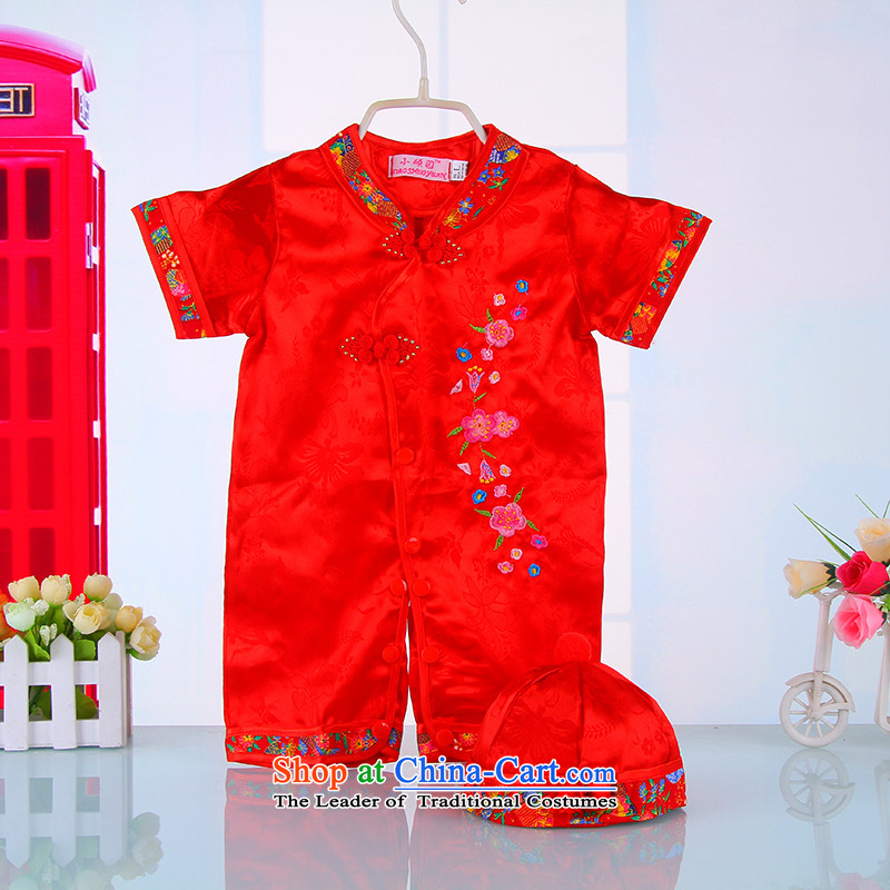 Tang Dynasty infant men and women in Tang Dynasty baby-yi yi summer short-sleeved full moon 100 days 100 years old dress Red Pink 73CM 4002