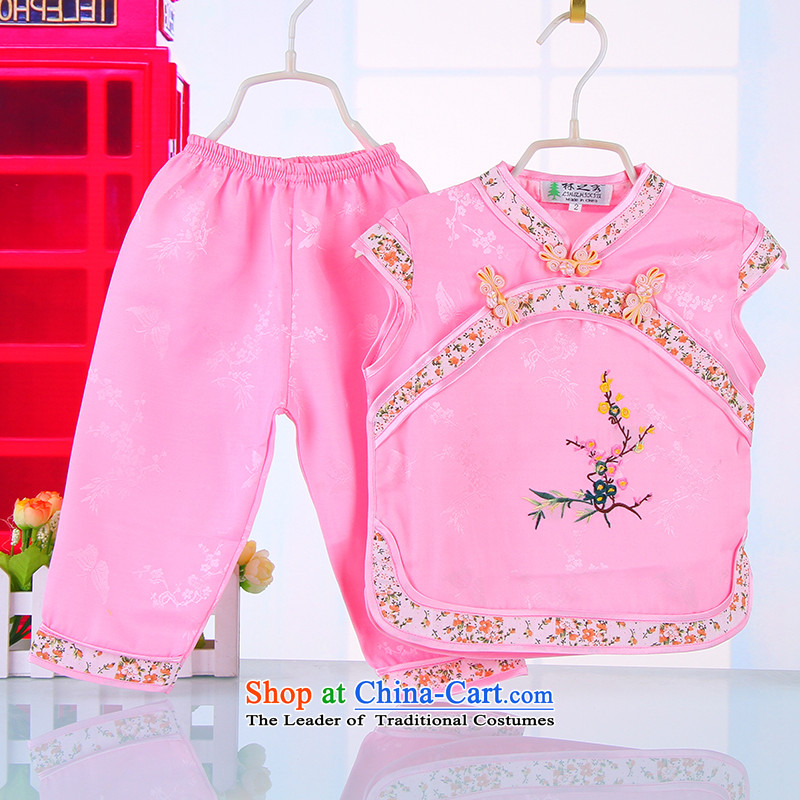 Summer Children Tang dynasty girls sleeveless jacket embroidered with a Phillips shorts kit baby birthday dress dances4009 pink100CM