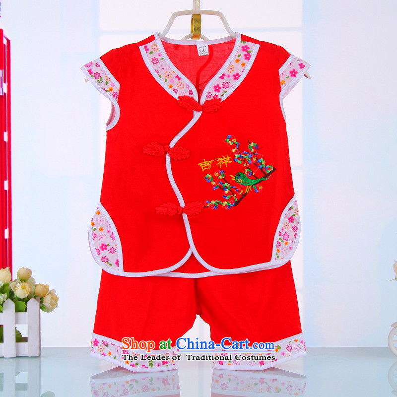 2015 Spring/Summer Load New one-year-old female babies kit girls under the age of the Child dresses princess skirt Tang dynasty qipao  4512 better Red 90CM