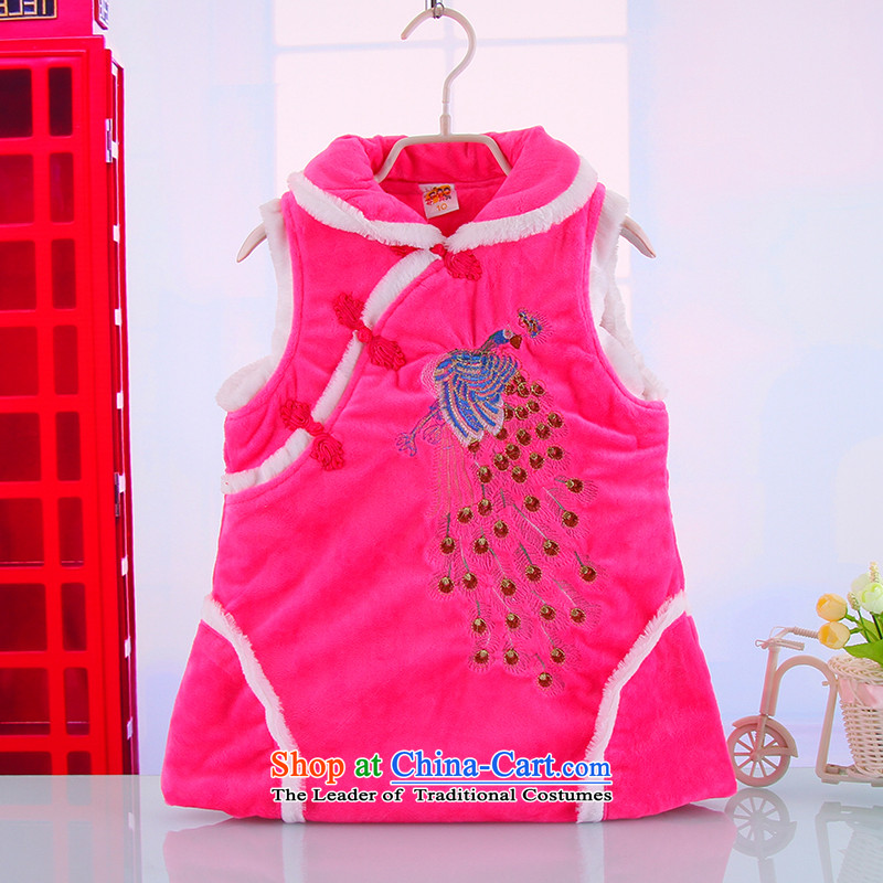 Winter new girls warm thick Tang dynasty qipao children spend the warm lapel cotton qipao skirt pink 100