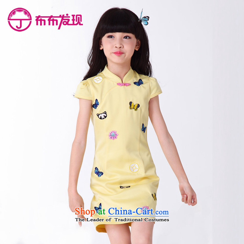 The Burkina found new children's wear children 2015 Summer of qipao girls Tang dynasty China wind CUHK qipao skirt 33505412 child blanded 130 code