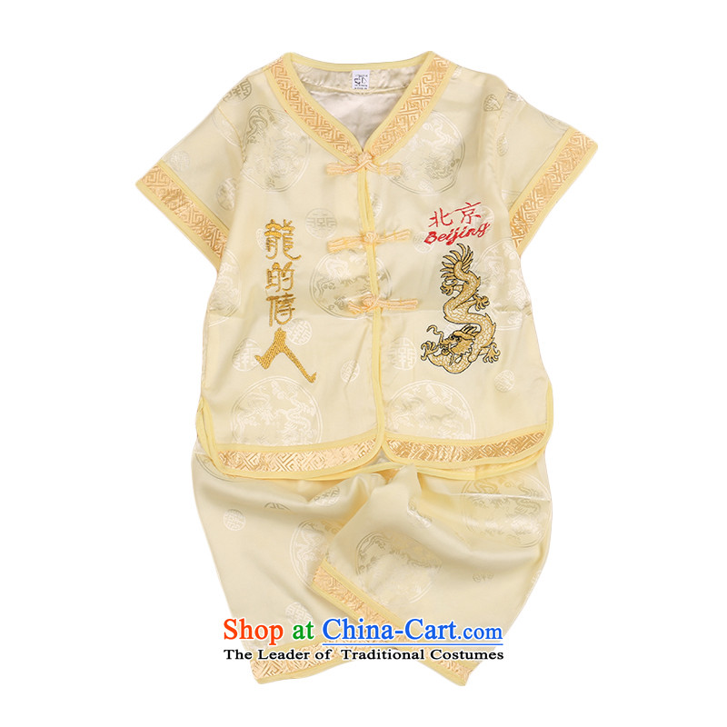 2015 Summer, Tang dynasty birthday with your baby infant age Qingsheng Tang dynasty boy short-sleeved national services children sets white 90 small and Dodo xiaotuduoduo) , , , shopping on the Internet