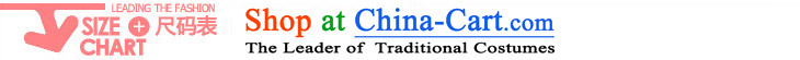 Tang Dynasty children girls summer Tang dynasty public package installed age serving your baby Qingsheng Show Services Blue110 pictures, prices, brand platters! The elections are supplied in the national character of distribution, so action, buy now enjoy more preferential! As soon as possible.