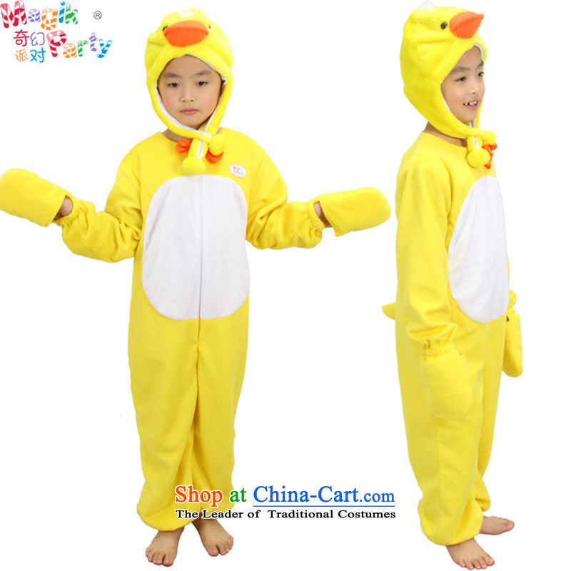 Fantasy factions to boys and girls school costumes and animal clothing kindergarten will serve chicken photography services duck clothing small yellow duck?125cm7-8 code