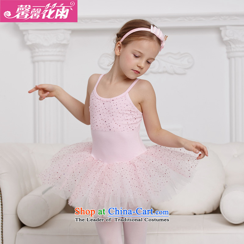Package, as well as acceptance of carnation rain 2015 new children's entertainment performances services girls lifting strap child care services on a short-sleeved dance piece stage ballet skirt exercise clothing princess skirt pink 120