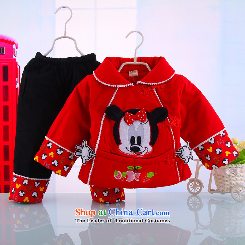 Winter girls Tang dynasty dress kit baby dress two kits of infant and child baby pure cotton two kits Red 100