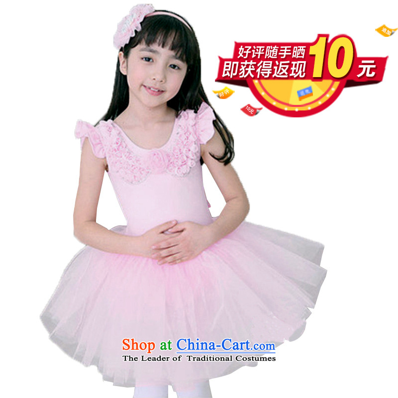 The results of the Child girls win ballet skirt summer stretch cotton Sleeveless Body trouser press Open clip dance exercise clothing HQ-02 small girls ballet pink will dress 140