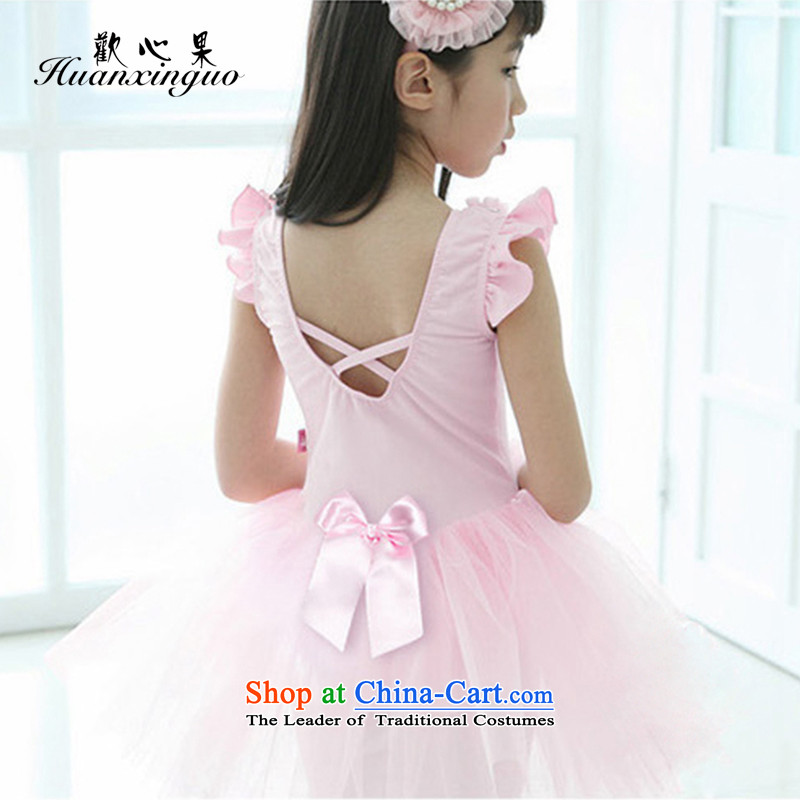 The results of the Child girls win ballet skirt summer stretch cotton Sleeveless Body trouser press Open clip dance exercise clothing HQ-02 small girls ballet pink will dress unpalatable fruit 140 shopping on the Internet has been pressed.