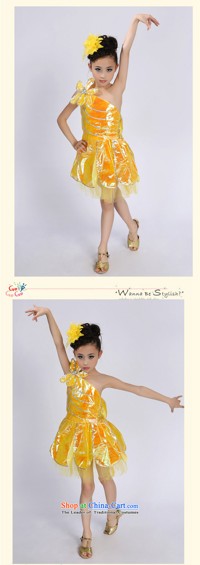Children Dance dress girls ballet skirt early childhood slips show services TZ5108-0121 Yellow 160cm photo, prices, brand platters! The elections are supplied in the national character of distribution, so action, buy now enjoy more preferential! As soon as possible.
