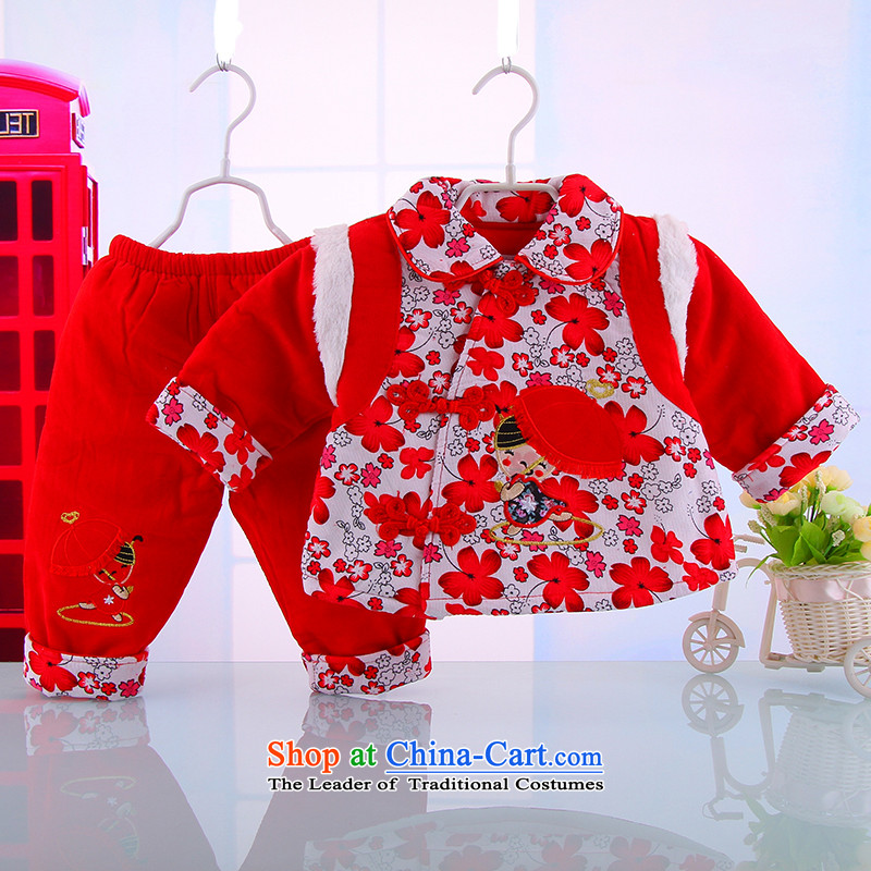 Tang Dynasty Chinese traditional infant girl babies for winter piping small cotton padded coats warm winter Tang Dynasty Package to be repaired5286 Red 80