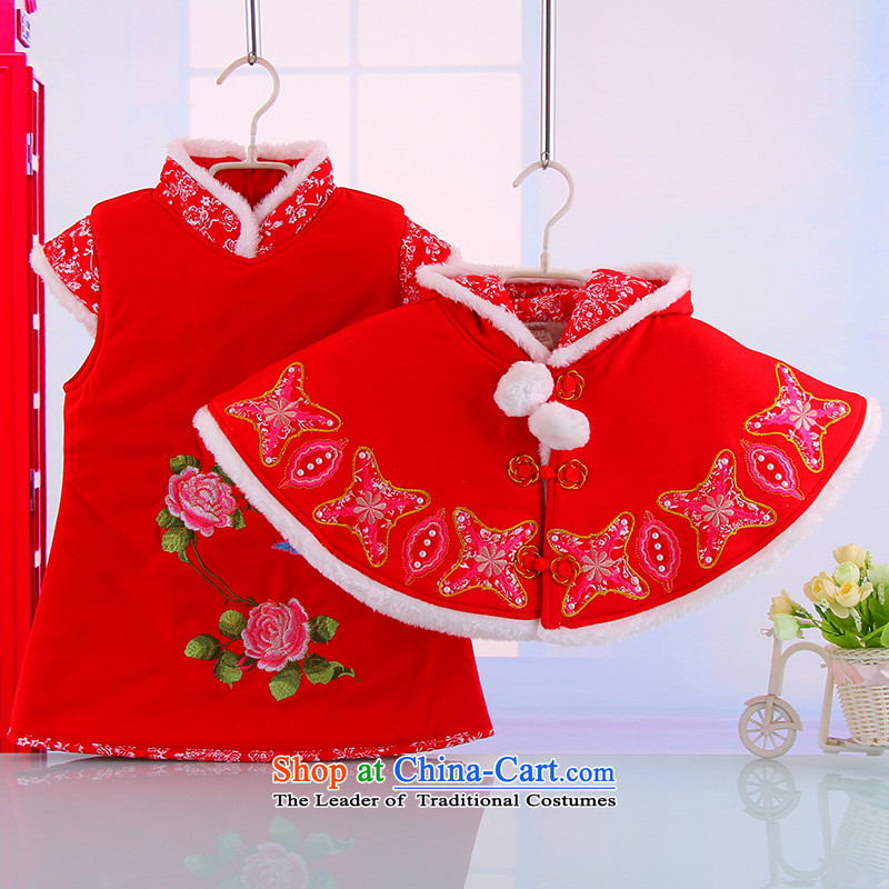 The 2014 New Year female babies warm thick mantle qipao Tang dynasty female babies outdoor qipao Kit 5285 Red 110