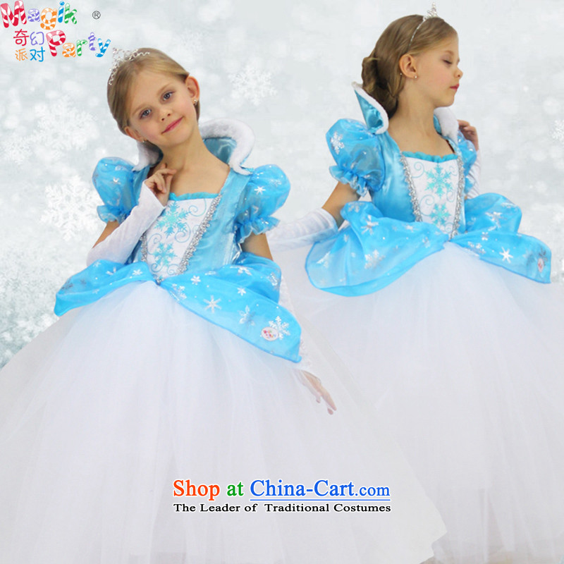 Fantasy party daughter birthday gift Girls School Performance dresses wedding dress skirt bon bon skirt snow and ice princess queen skirt Short-Sleeve Mock-Neck130cm9-10) code