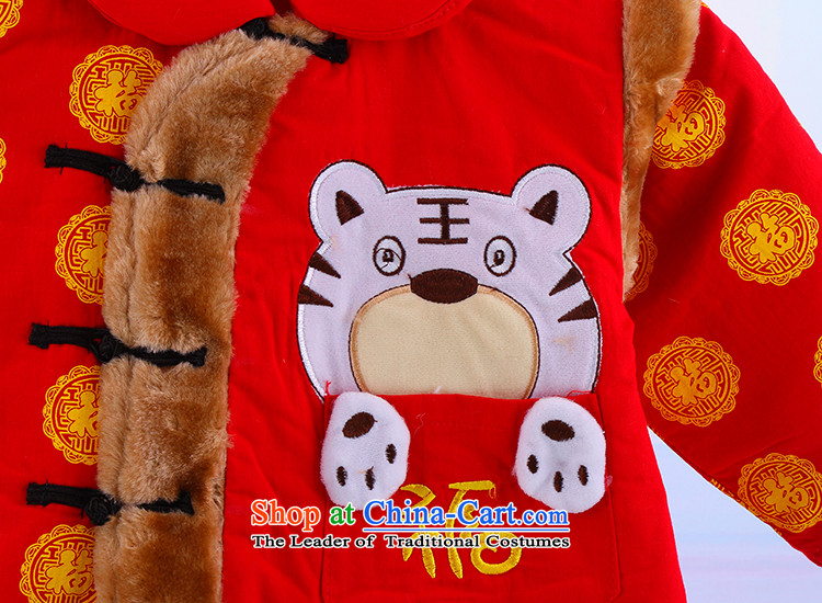 New Tang dynasty children warm winter Tang Dynasty Package Tang dynasty infant tiger warm two kits 5280 Yellow80 pictures, prices, brand platters! The elections are supplied in the national character of distribution, so action, buy now enjoy more preferential! As soon as possible.
