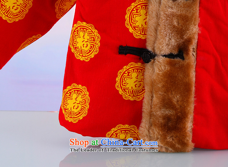 New Tang dynasty children warm winter Tang Dynasty Package Tang dynasty infant tiger warm two kits 5280 Yellow聽80 pictures, prices, brand platters! The elections are supplied in the national character of distribution, so action, buy now enjoy more preferential! As soon as possible.
