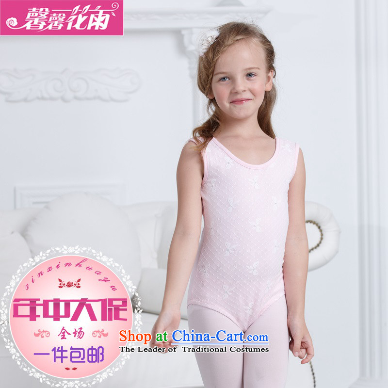 A package accepts the Carnation Rain Fall 2015 new child girls dancing services sleeveless lace ballet skirt exercise clothing choral theatrical performances of performance appraisal services Pink does not open the clip150cm(150cm standing 140-150) Recom