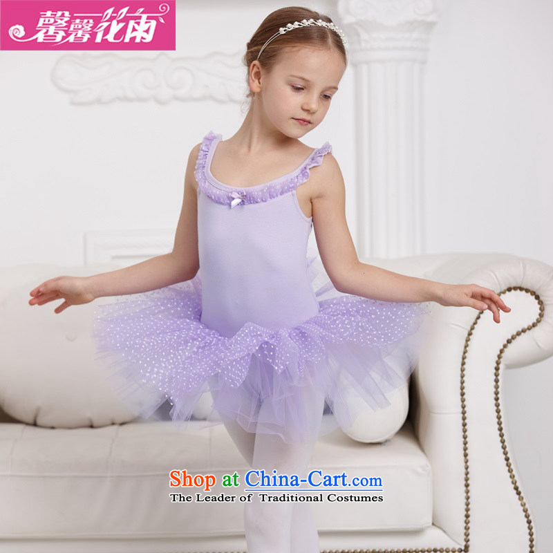 A package accepts the Carnation Rain Fall 2015 Christmas new child will dance girls serving purple straps stage ballet skirt exercise clothing promotions on detained 120cm(120cm purple recommended height 110-120)