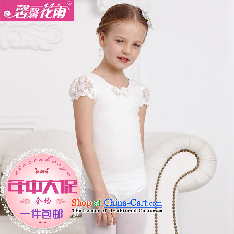 A package accepts the Carnation 2015 summer rain new child girls dancing services short-sleeved lace ballet exercise clothing gymnastics performance standards for services promotion white does not open the clip 130cm(130cm standing 120-130) Recommendation