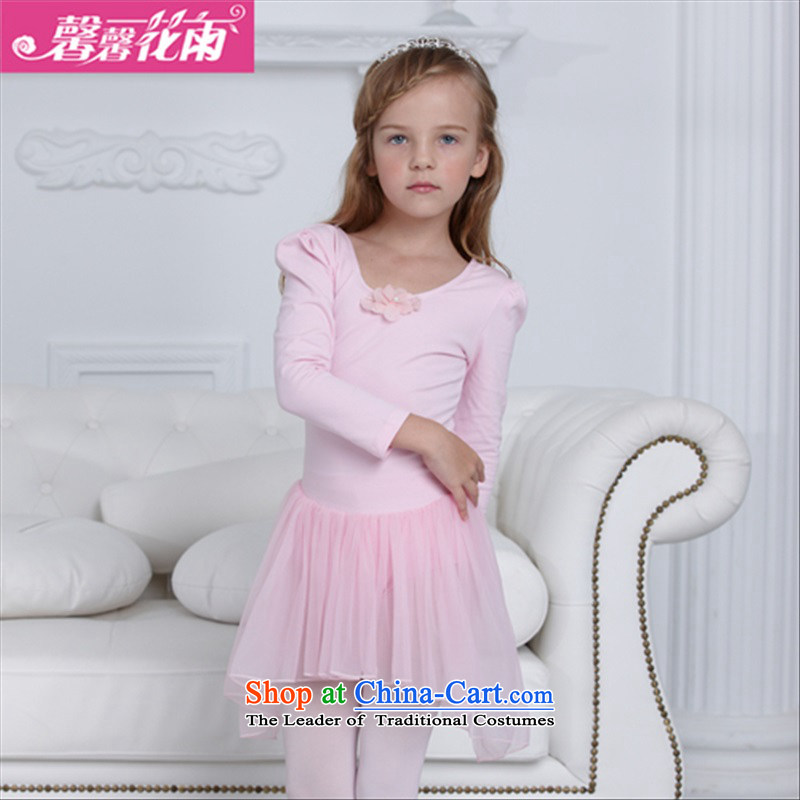A package accepts the Carnation rain New Christmas 2015 children serving Latin Dance Dance ballet girls skirt modern dance performances to the length of the performance appraisal of the cuff will open the clip 130cm(120-130cm) long-sleeved Pink