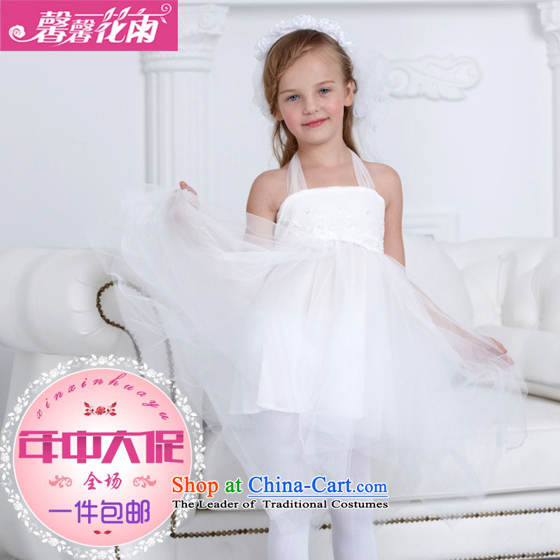 A bundle of autumn 2015 New Mail Christmas Xin carnation rain children moderator performances showing the service stage stylish piano princess skirt choral princess clothing promotions white聽140cm