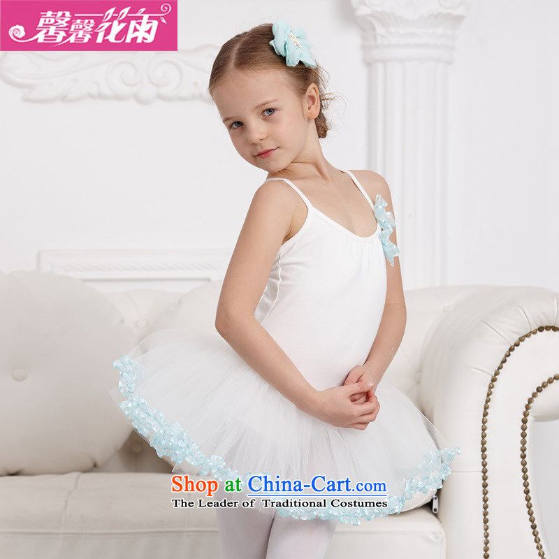 A package accepts the Carnation 2015 summer rain new children's entertainment services out of the girl child care strap short-sleeved clothing stage Ballet Dance skirt exercise clothing promotional White + light green 150cm(150cm recommended height 140-15