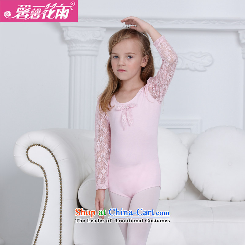 A package accepts the Carnation Rain Fall 2015, children will dance to girls lace long-sleeved exercise clothing ballerina skirt on the clip 140cm_140cm pink promotional recommendations 130-140_ Height